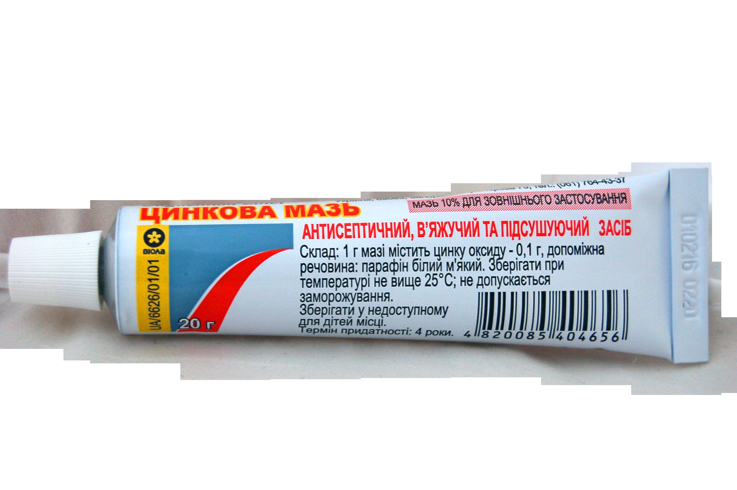 Препарат микозан