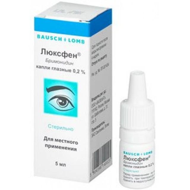 Визаллергол (глазные капли): инструкция по применению, цена, аналоги, отзывы