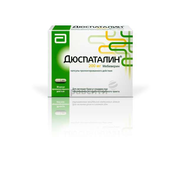 При каких болезнях помогает лекарство дюспаталин