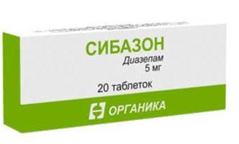 Сибазон — лучшее лекарство против спазма