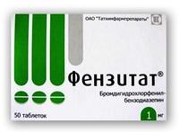 Транквезипам (trankvezipam) – инструкция по применению