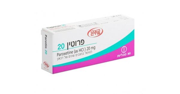 Пароксетин (паксил, сероксат) инструкция по применению, отзывы, цена