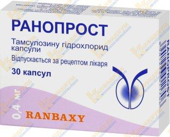 Препарат аденорм для лечения заболеваний простаты
