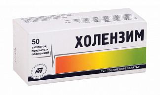 Холензим: состав, свойства, способ применения, побочные эффекты