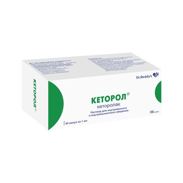 Препарат: кеторол в аптеках москвы