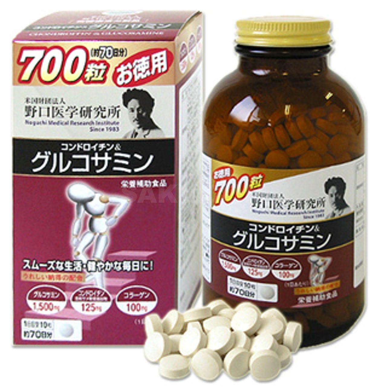 """""""наттокиназа"""": отзывы врачей, инструкция по применению, польза и вред"""