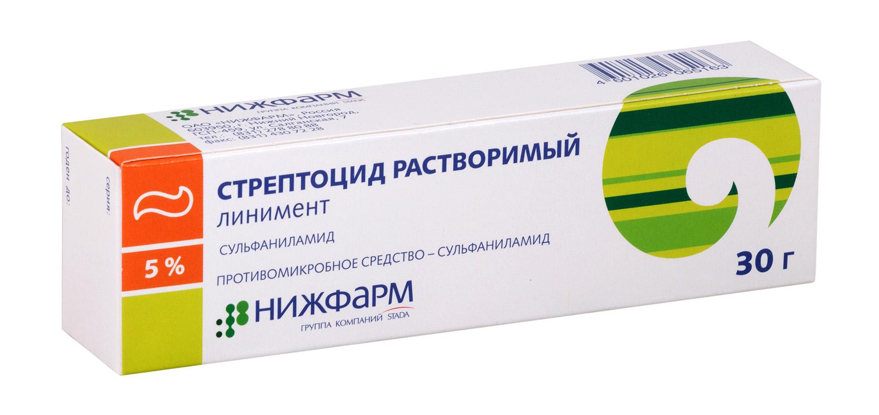 Стрептоцид (streptocide) таблетки - инструкция по применению
