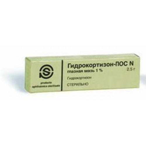 Гидрокортизона ацетата суспензия для инъекций 2.5% (hydrocortisone acetate suspension 2.5%)