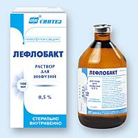 Препарат: лефлобакт в аптеках москвы