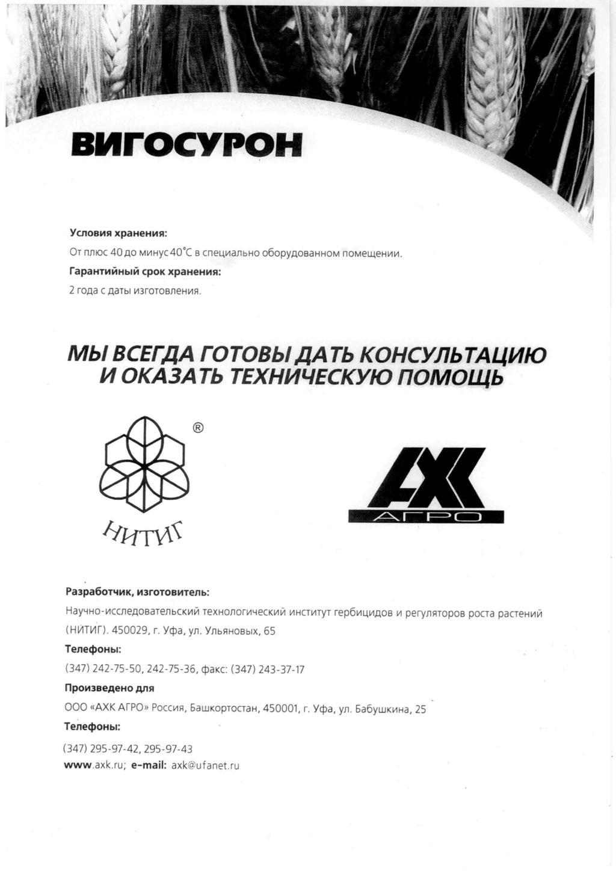 Валацикловир — инструкция по применению, аналоги, отзывы при герпесе