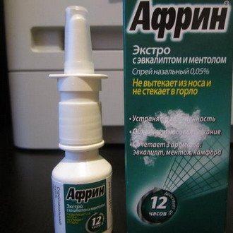 Спрей «ринофлуимуцил»: инструкция по применению для детей, отзывы и цены