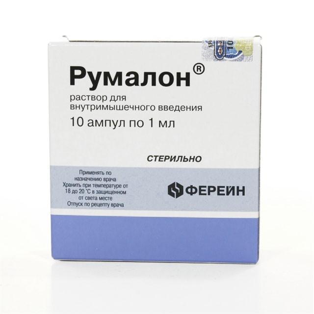 Уколы румалон: инструкция по применению, аналоги и отзывы, цены в аптеках россии