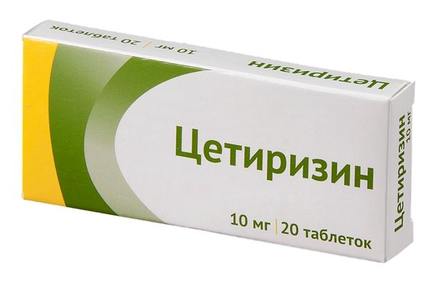 Хифенадин*