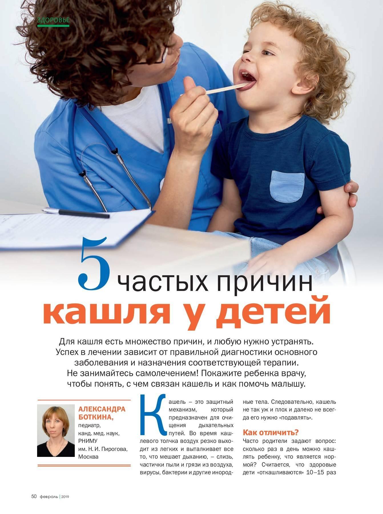 Восстановление после пневмонии у взрослых и детей в домашних условиях