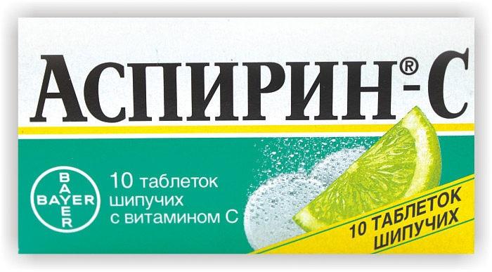 Benzbromarone