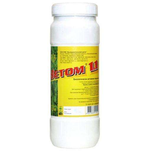 Псиллиум: инструкция по применению, полезные свойства и противопоказания