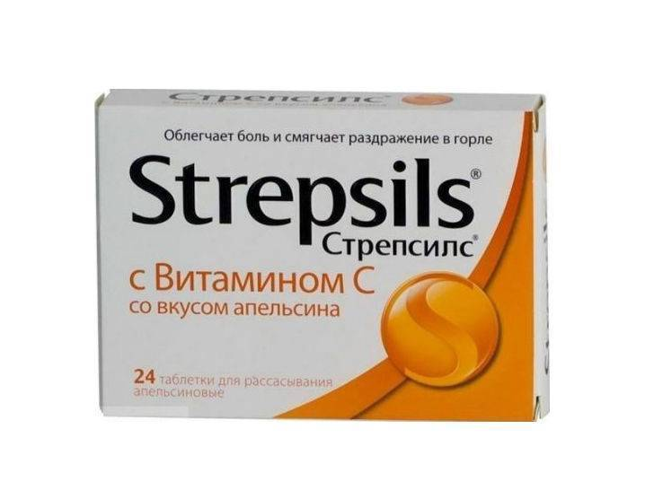 Стрепсилс экспресс (таблетки для рассасывания, 24 шт)
