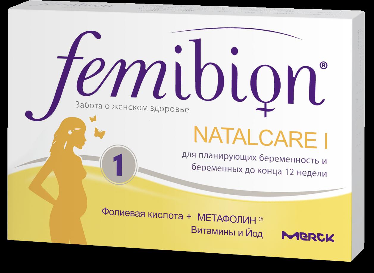 Фемибион 1 – витамины для женщин в период беременности: инструкция