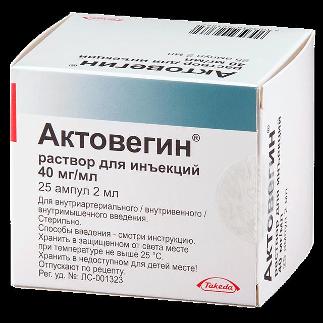 """""""карницетин"""": инструкция по применению, описание препарата, аналоги, отзывы"""