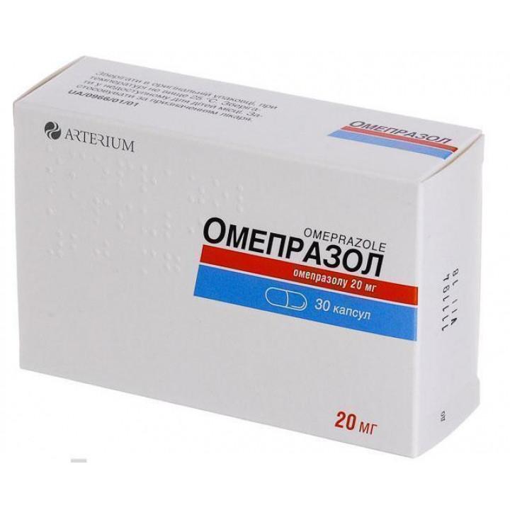 Омепразол: инструкция по медицинскому применению