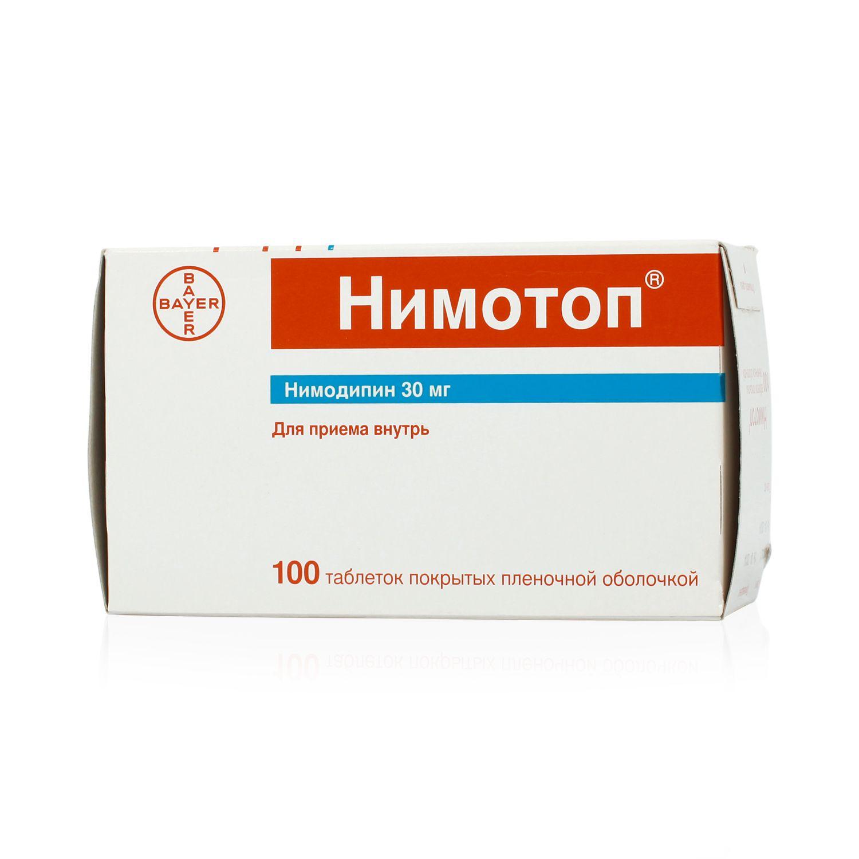 Нимопин – инструкция по применению, цена, отзывы, аналоги, таблетки