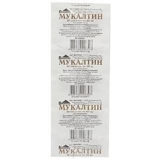 Мукалтин - инструкция по применению: как принимать таблетки детям, взрослым и при беременности, состав, цена, отзывы, аналоги