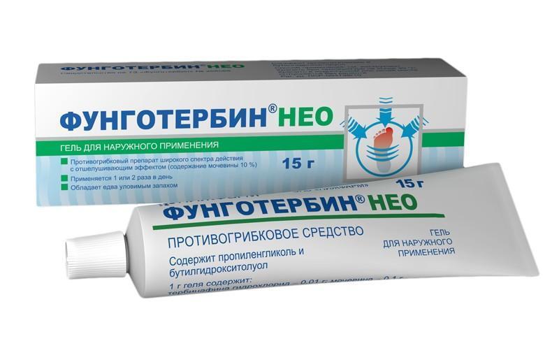 Крем фунготербин: инструкция по применению 15 г, тербинафина гидрохлорид 1 г