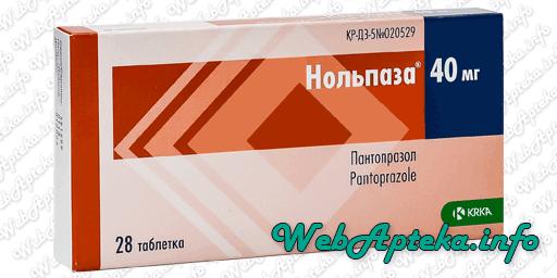 """Препарат """"нольпаза"""": российские аналоги, инструкция по применению, отзывы"""