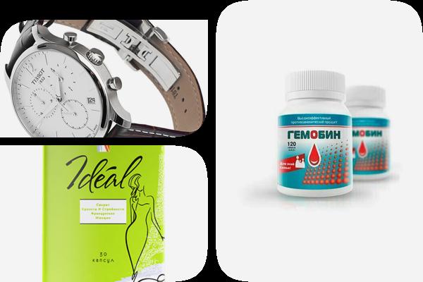Гемобин: инструкция по применению, аналоги