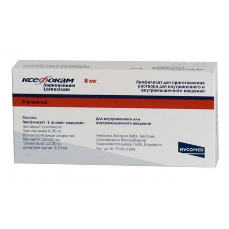 Лечение обострений опорно-двигательных патологий таблетками ксефокам