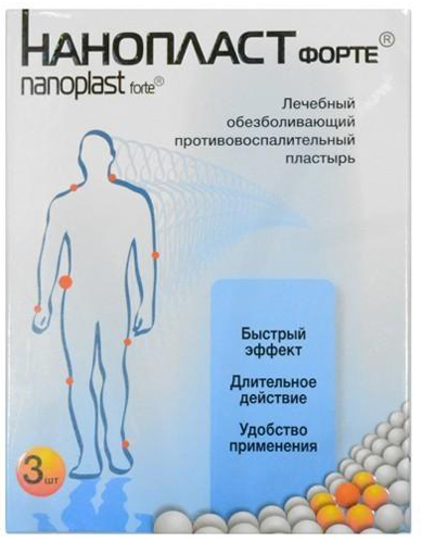 Нанопласт: инструкция по применению, стоимость, отзывы, аналоги