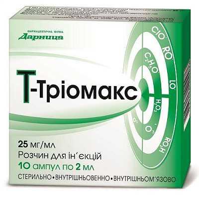 Т-триомакс: состав, показания, дозировка, побочные эффекты