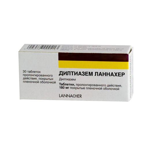 Препарат: дилтиазем ретард в аптеках москвы