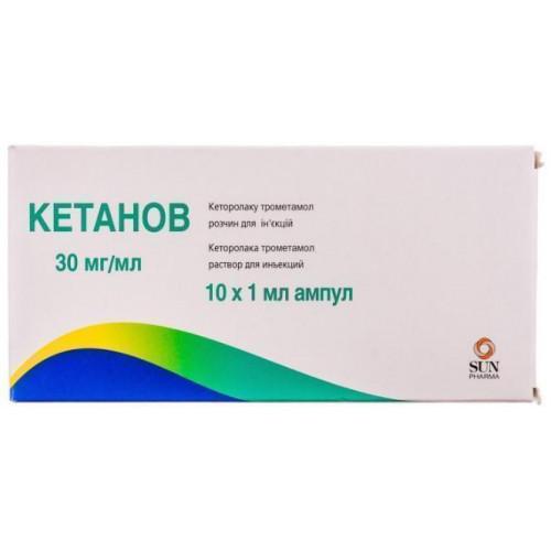 Кетанов (ketanov) таблетки. цена, инструкция, для чего применяются, аналоги, от чего помогает