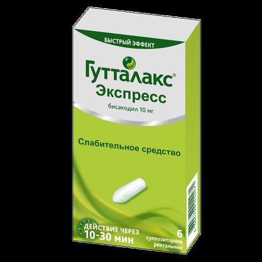 Бисакодил-фпо