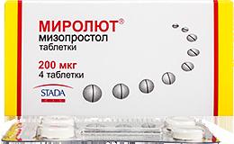 Миролют – инструкция по применению таблеток, цена, отзывы, аналоги