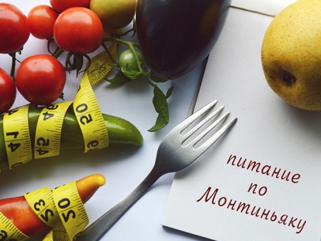 Ошеломляющий эффект диеты монтиньяка