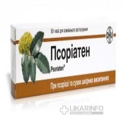 Псориатен: инструкция по применению, особенности препарата