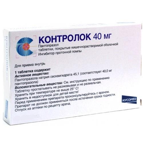 Контролок: инструкция по применению, аналоги и отзывы, цены в аптеках россии