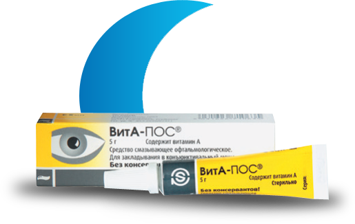 Вита-пос, средство офтальмологическое, 5 г*