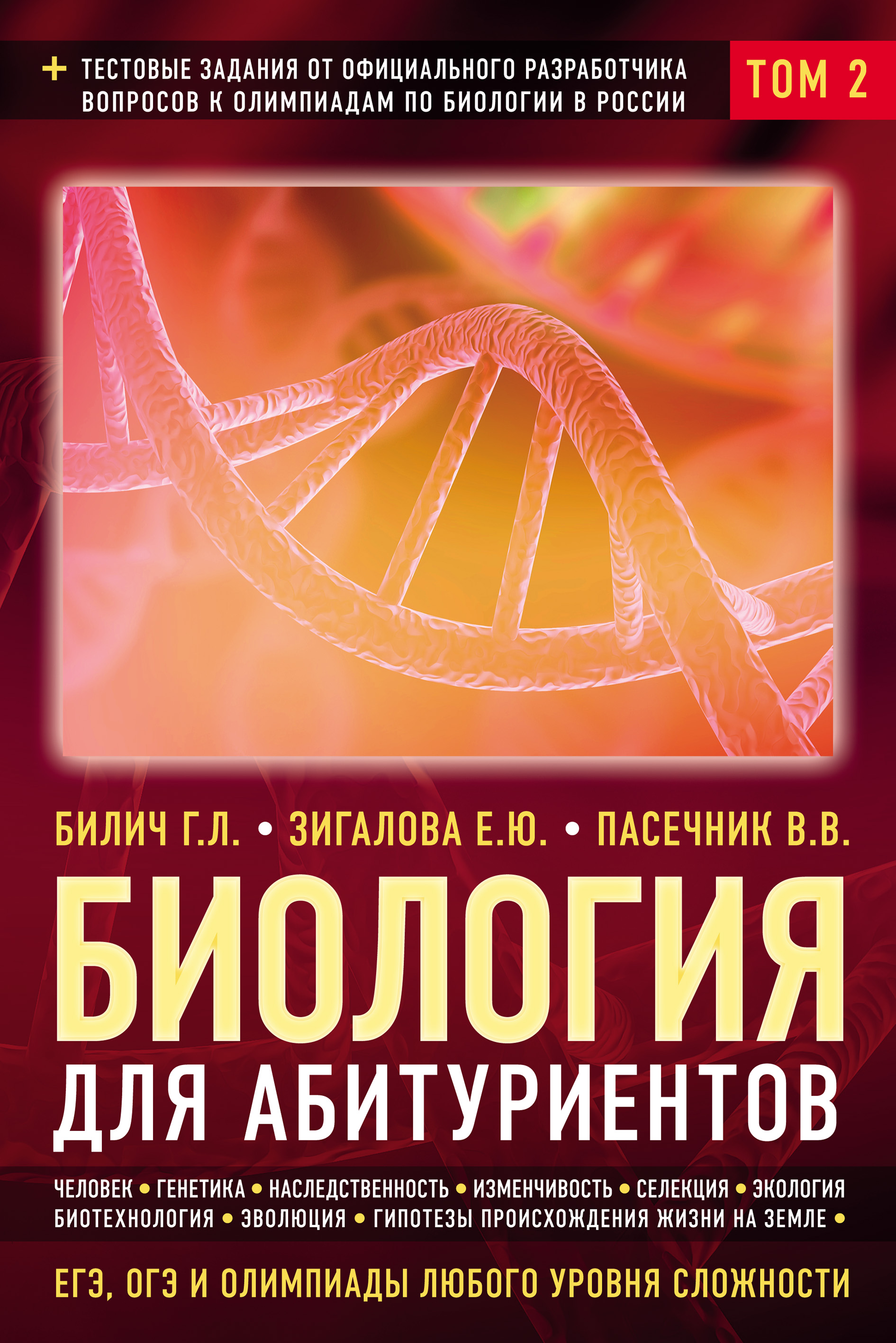 Соматические мутации в природе