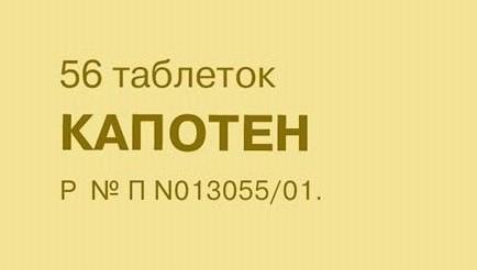 Полисорб - инструкция