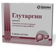 Глутаргин: состав, показания, дозировка, побочные эффекты