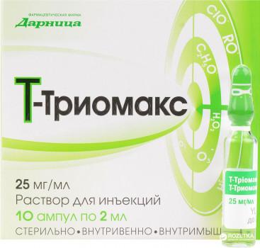 Т-триомакс инструкция
