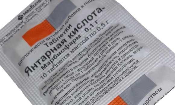 Янтарная кислота — польза для организма, для похудения, от похмелья. инструкция по применению