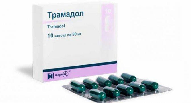 Лекарственное действие препарата трамадол, показания и побочные эффекты