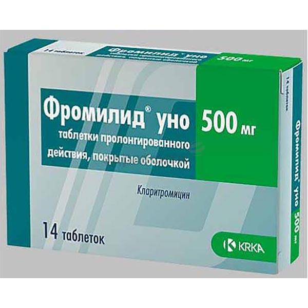 Аналог таблеток фромилид уно