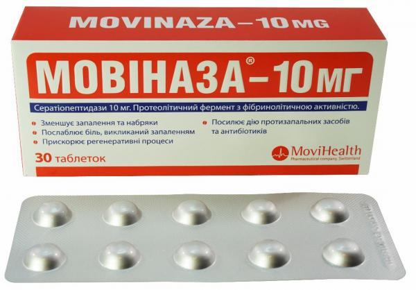 Мовиназа: инструкция к препарату, аналоги