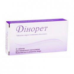 Фемостон: таблетки 1 / 5 мг конти, 1 / 10 мг, 2 / 10 мг