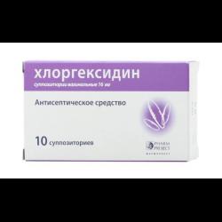 """Свечи """"хлоргексидин"""": инструкция по применению в гинекологии"""